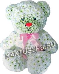 Медведь из белой хризантемы